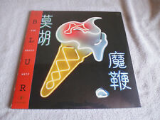Blur ‎– The Magic Whip  2 × Vinyl // NEUWARE //  Indie Rock, Alternative Rock