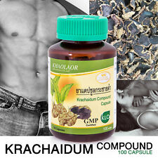 THAI HERB ENHANCER HIGHER SPERM COUNT, HARDER & LONGER ERECTION HERB حلال‎ ḥalāl