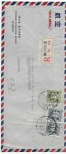 1947 cover, Shanghai air registered to US, $1400 postage, rate good for 2 month