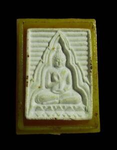 A RARE Pra Dhammakhan Pra Wat Paknam Roon Si (4th Batch) B.E. 2514.Thai Amulet.