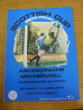 05/04/1975 Scottish Cup Semi-Final: Airdrieonians v Motherwell [At Hampden Park]