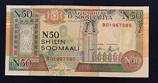 Somalia Regional Issue Mogadishu North Forces N50 shilin 1991 - R2 - UNC