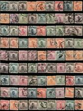 CHINA USED STAMPS LOT (05)