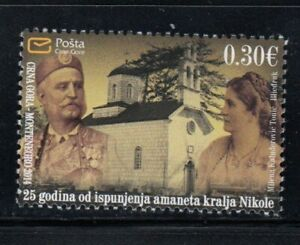MONTENEGRO 25th Anniversary Reburial of King Nicholas & Queen Milena MNH stamp