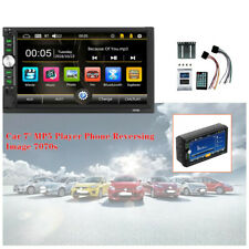 Car 7 inch Dual-DIN MP5 player mobile phone reversing image 7070s w/1080P format