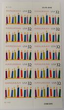 Scott 3118 32 cent Hanukkah Partial Sheet of 10 - MNH (1996)