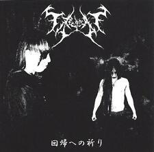 Fra Hedensk Tid - Kaiki heno Inori CD 2013 raw black metal Japan