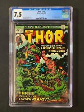 Thor #227 CGC 7.5 (1974) - Galactus & Firelord app