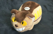 Sale - Moving Plush Toy - Cat bus - Studio Ghibli used - Totoro J417