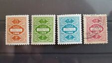LIBAN , LIBANON STAMPS 1955 MI.NR. 62,63,64  MINT.N.H 65 USED Back of the book