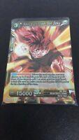 Dragon Ball Super TCG Source of Power Son Goku P-053 FOIL! Near Mint!