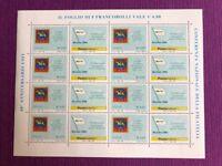 REPUBBLICA 2006  MINIFOGLIETTO 40° ANNIVERSARIO USFI NUOVO MNH**