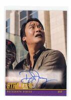 2017 Star Trek Beyond Doug Jung as Ben Classic Movie Design Auto Autograph Card