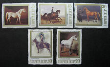 Russia 1988 5694-5698 MNH OG Russian Equestrian Horse Paintings Set $4.75!!