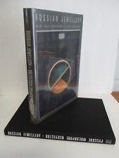 Alexi Karpun RUSSIAN JEWELLERY Mid 19th Century-20th Century, 1994 in DJ