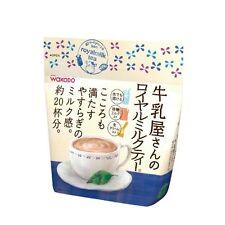 Wakodo Royal Milk tea Powder by Milk store 260g  From Japan
