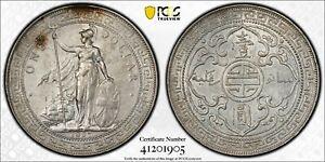 1897 (B) China Hong Kong Great Britain Silver Trade Dollar PCGS AU