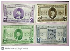 80th Anniversary of first Egypt Stamps 1946 MNH a complete set.