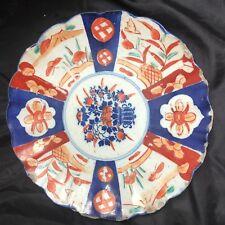 Chinese Imari Plate Cobalt Blue & Red Floral Design Bull & Bear Antiques