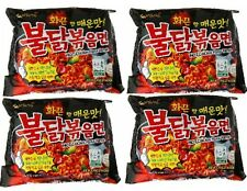 SAMYANG KOREAN FIRE NOODLE CHALLENGE HOT CHICKEN FLAVOR RAMEN SPICY NOODLEs 4pcs