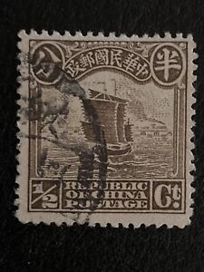 1913-23 1/2c China Stamp