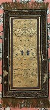 """Antique Chinese Qing Dynasty Hand Embroidery Sleeve Band Panel 13"""" By 29"""""""