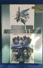 GUNDAM WAR Analysis Deck & Combo Card Guide Book Japan