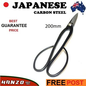 Bonsai Scissors - 200mm JAPANESE STEEL   Bonsai Tools