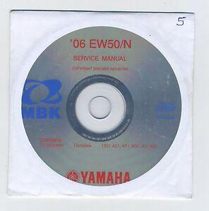 (CD5) CD MANUEL ATELIER MOTO MBK YAMAHA EW50/N 2006