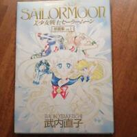 """Japanese Language""Sailor Moon Original Illustration Art Book Vol.1"