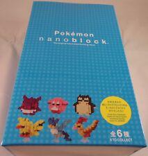 Kawada Nanoblock MINI Pokemon EX SERIES 01- japan building toy NBMPM_04 BOX LTD
