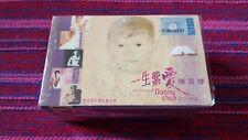 Danny Chan ( 陳百強 ) ~ 一生紫愛陳百強 ( Malaysia Press ) Cassette
