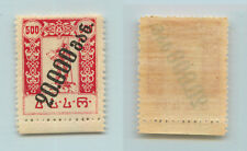 Georgia 1923 SC 45 mint . rtb286