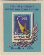 Urss 1959 - BF29** Used ND (Yvert) Esposizione Scienze Sovietiche a New York