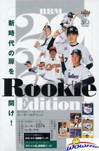 2020 BBM JAPAN Baseball Rookie Edition Factory Sealed HOBBY Box-Next Ohtani?