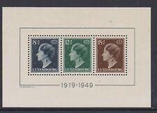Luxembourg - SG MS 524a - u/m - 1949 - 30th Year of Reign Duchess Charlotte