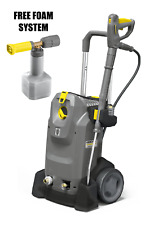 Karcher HD 7/12-4M Pressure Washer 240V - Comes With FREE KARCHER FOAM SYSTEM