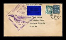 DR JIM STAMPS DUBLIN NEW YORK AIRMAIL FIRST FLIGHT IRELAND COVER
