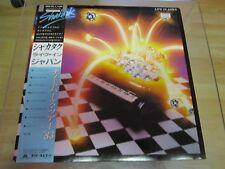 SHAKATAK - LIVE IN JAPAN - VINYL LP FOC + BEIBLATT