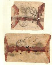 AX181 NEPAL Early Native Covers{2} ex ASIA Collection INTAGLIO POSTMARK Red Gum