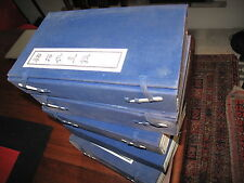 Dian shi zhai hua bao 點石齋畫報 50 v juan in 5 chinese style boxes reprint 1983-1987