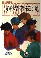 Samurai Troopers Kikoutei Densetsu  Art Book Anime Ronin Warriors