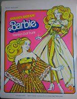 Mattel 1980 Golden Dream Barbie Fashion Doll Trunk No.1004