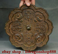 "8.8 ""Ancien Bronze Chinois Dynastie Palace Phoenix Birds Flower pattern Mirror"