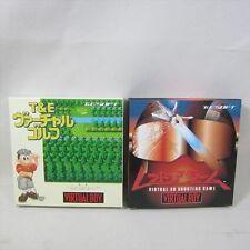 T&E VIRTUAL GOLF + RED ALARM SET Nintendo Virtual Boy Brand New JAPAN Game