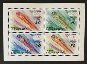 Georgia. Winter Olympic Games Stamps in Block. SG251/254. 1998. MNH. #SC633