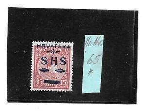 Alt - Jugoslawien    Mi.Nr. 65 *