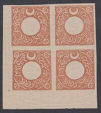 Turkey, Forbin 1 Mnh. 1880 1p brown fiscal, sheet corner block of 4, Vf