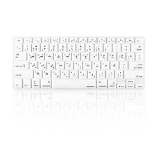 "Arabic / English WHITE Silicone Keyboard Cover  for Macbook Pro 13"" 15"" 17"""