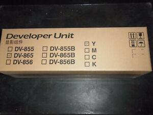NEW/Genuine Kyocera DV-865Y DV-865 YELLOW DV865Y 302JZ93219 250ci 300ci